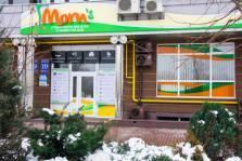 stomatologija-Kieva-Moms-foto-4