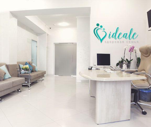 stomatologija-Kieva-Ideale-foto-8
