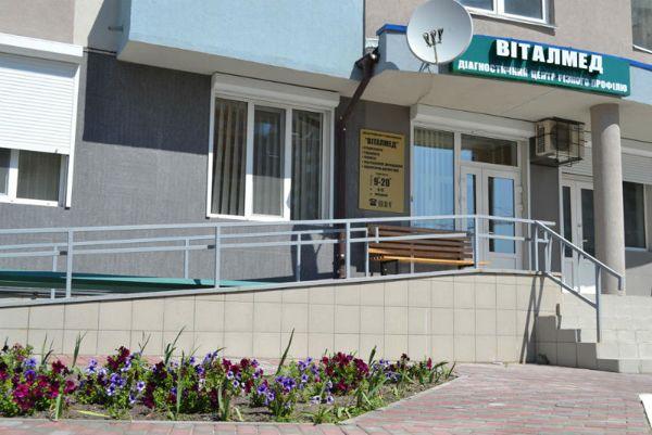 stomatologija-Kieva-Vitalmed-foto-4