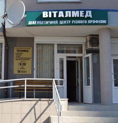 stomatologija-Kieva-Vitalmed-foto-5