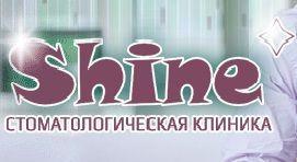 stomatologija-Kieva-Shine-logo