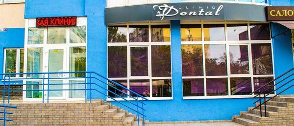 stomatologija-Kieva-Dental-Clinic-foto-5
