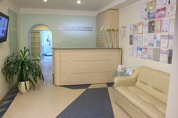 stomatologija-Kieva-Eurodent-foto-1