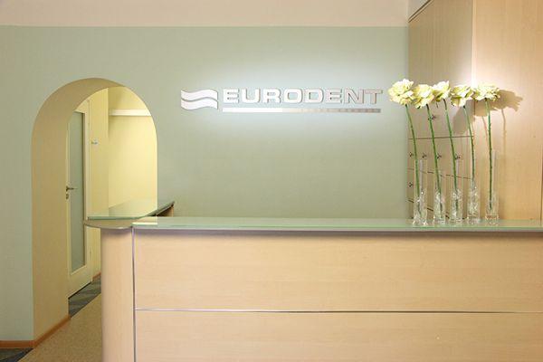 stomatologija-Kieva-Eurodent-foto-2