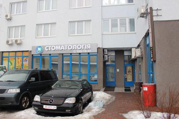 stomatologija-Kieva-Smile-32-foto-8