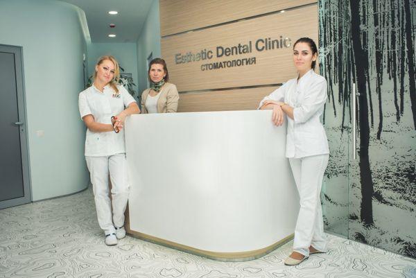 stomatologija-Kieva-Esthetic-Dental-Clinic-foto-3