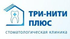 stomatologija-Kieva-Tri-Niti-Plus-logo
