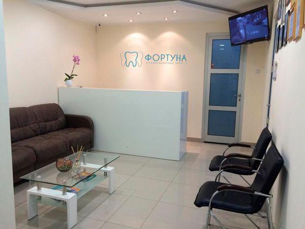 stomatologija-Kieva-Fortuna-foto-6
