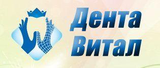 stomatologija-Kieva-Denta-Vital-logo