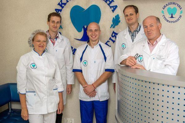stomatologija-Kieva-Akademicheskaja-stomatologija-foto-2
