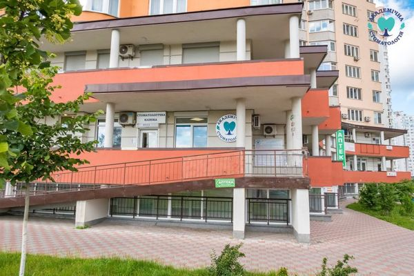 stomatologija-Kieva-Akademicheskaja-stomatologija-foto-8