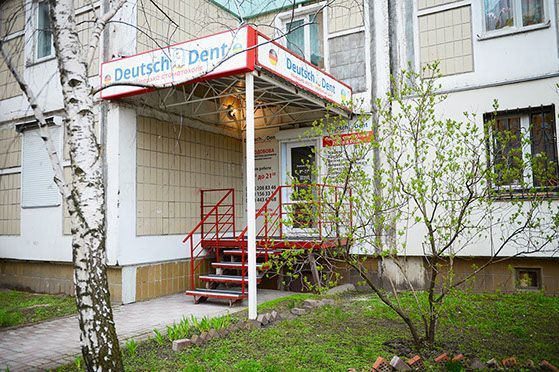 stomatologija-Kieva-Deutsch-dent-foto-6