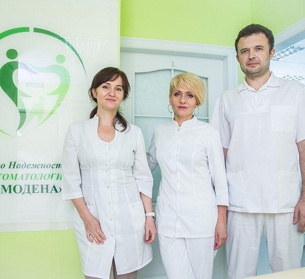 stomatologija-Kieva-Modena-foto-1