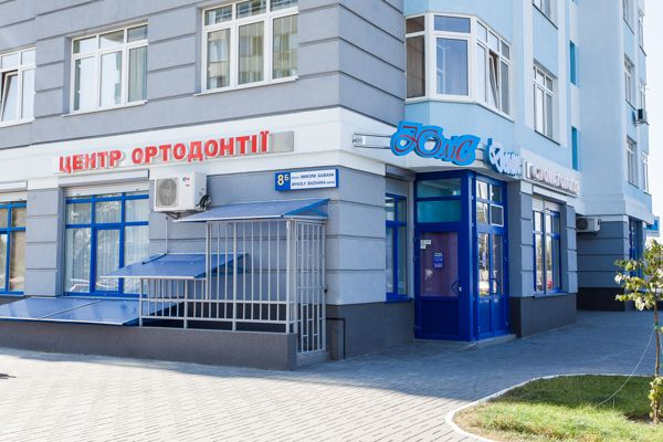 stomatologija-Kieva-julis-dent-foto-2