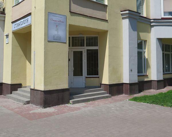 stomatologija-Kieva-Imperija-Dentis-foto-8