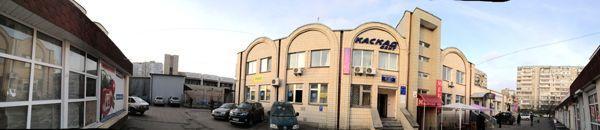 stomatologija-Kieva-Med-Deo-Kompani-foto-3