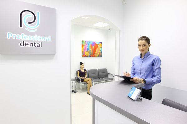 stomatologija-Kieva-Professional-dental-foto-8