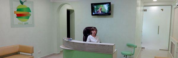 stomatologija-Kieva-Reko-Dent-foto-7