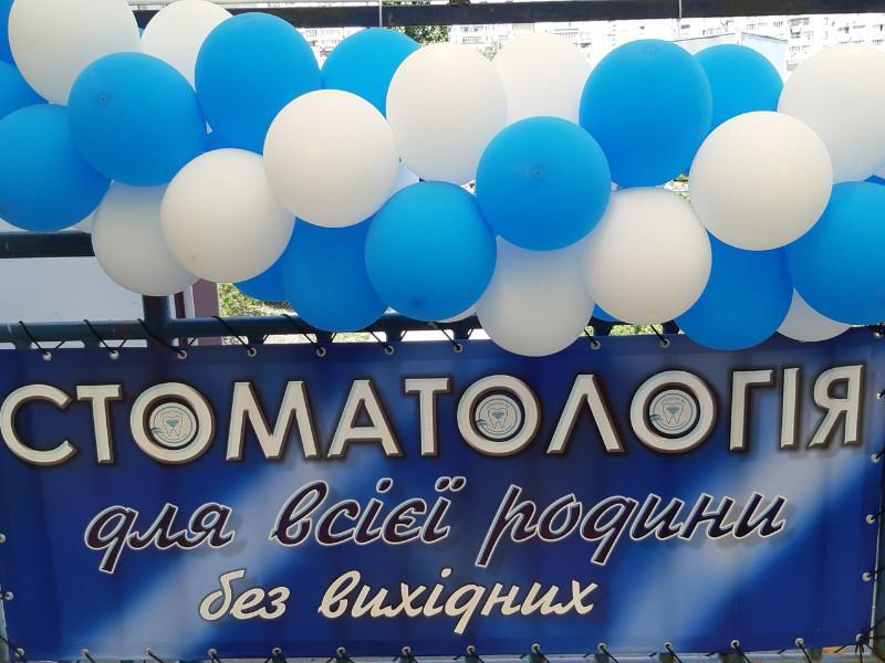 stomatologija-Kieva-Diamant-M-foto-3