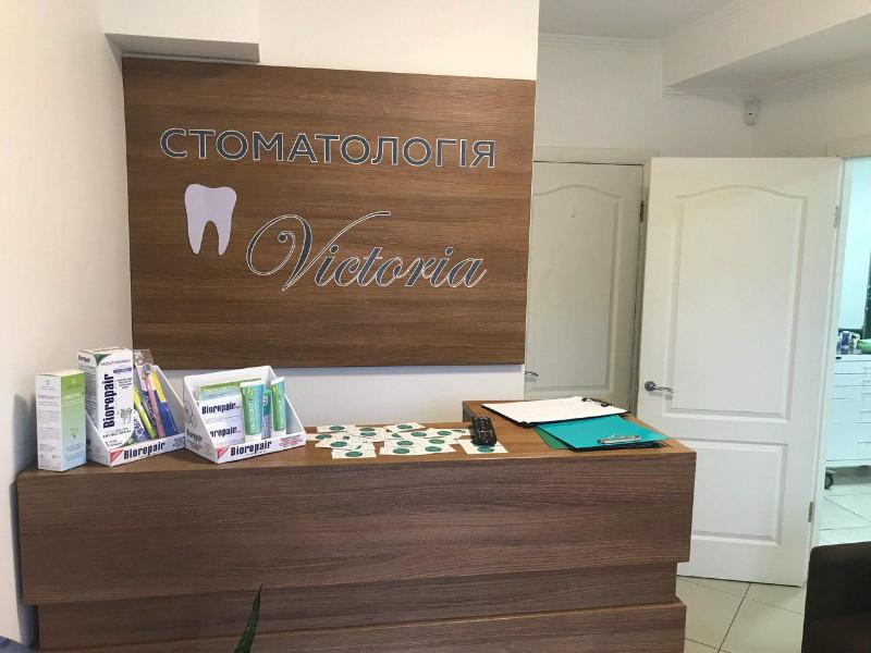 stomatologija-Kieva-Victoria-foto-5