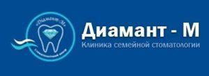 Стоматология Киева Диамант-М логотип