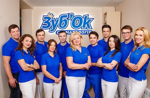 stomatologija-kieva-zubok-foto-1