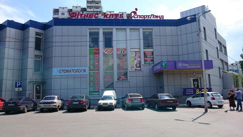 stomatologija-kieva-berezhanskaja-22-foto-5