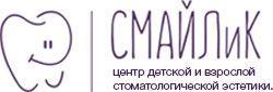Стоматология Киева Смайлик логотип